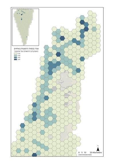 עלייה בכמות ההפגנות – באזור הצפון וביישובים קטנים לאורך צירי תנועה