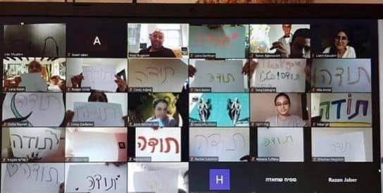 שיעור בזום באוניברסיטה העברית. אין קשר בין המצולמים להודעה