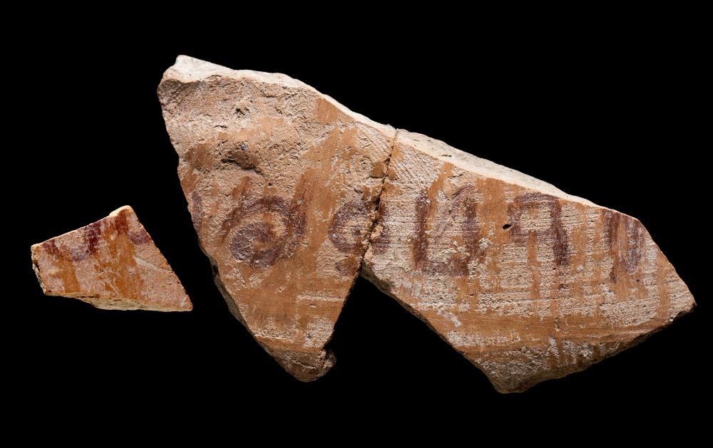 כתובת ירובעל, שנכתבה בדיו על גבי כלי חרס. צילום - דפנה גזית, רשות העתיקות