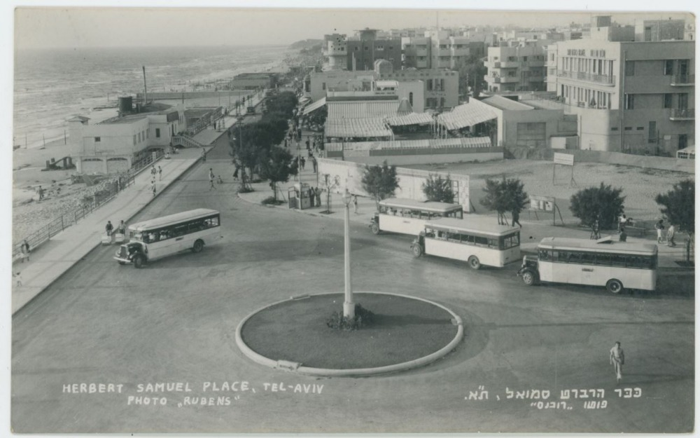 כיכר הרברט סמואל