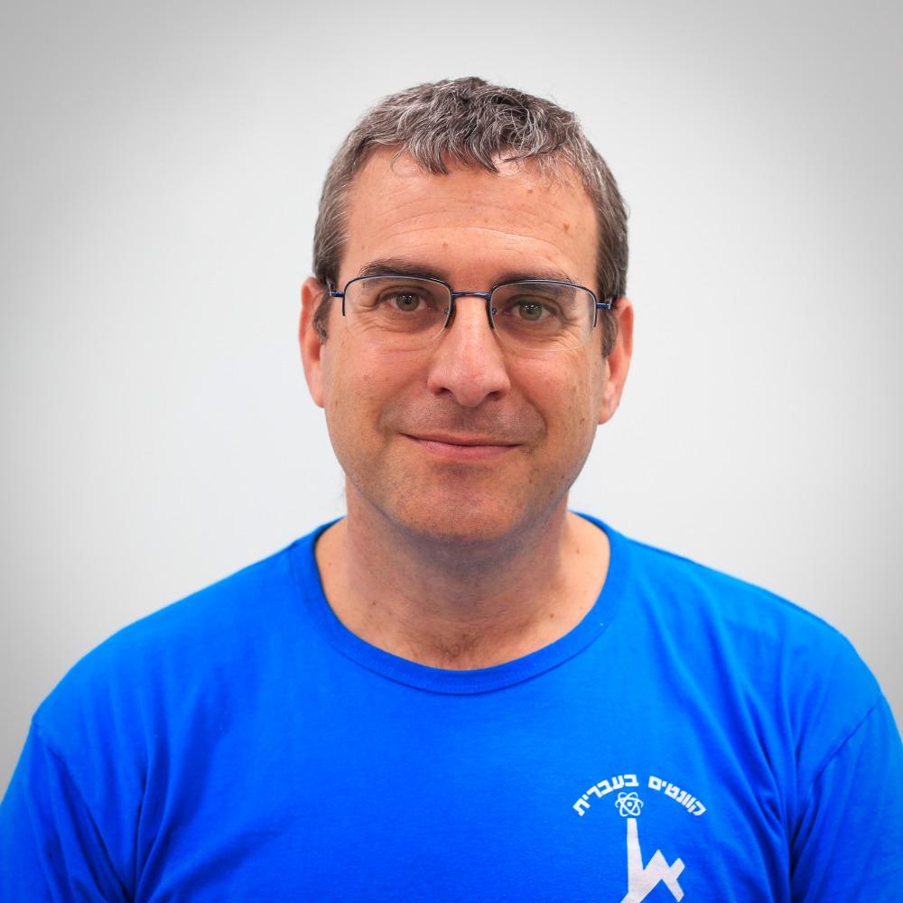 prof nadav katz the racah institute of physics. michael yakirevi