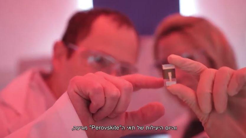 מתוך הסרטון של פרופ' אתגר על השימוש ב-perovskite