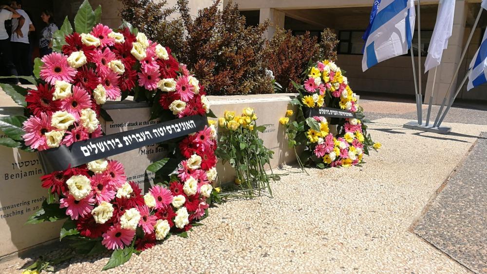 טקס זיכרון פיגוע הטרור בהר הצופים. צילום - שני ישראלוביץ