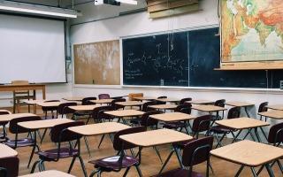 כיתת לימוד בבית ספר. צילום מתוך אתר pixabay
