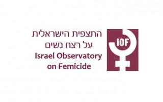 israel observatory on femicide