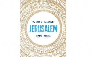 Ottolenghi and Tamimi 2012