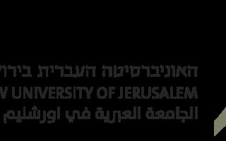 האוניברסיטה העברית בחופשת חגים:  מה -14.9 עד -28.9