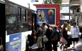 תחבורה ציבורית2