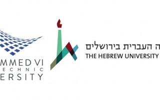שתפ בין האוניברסיטה העברית לבין האוניברסיטה הפוליטכנית מוחמד השישי (UM6P) שבמרוקו