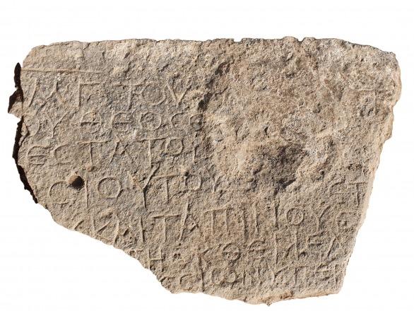 הכתובת של 'כריסטוס שנולד ממריה' (צילום באדיבות צחי לאנג, רשות העתיקות)