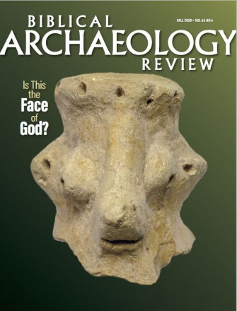 Biblical Archaeology Review COVER