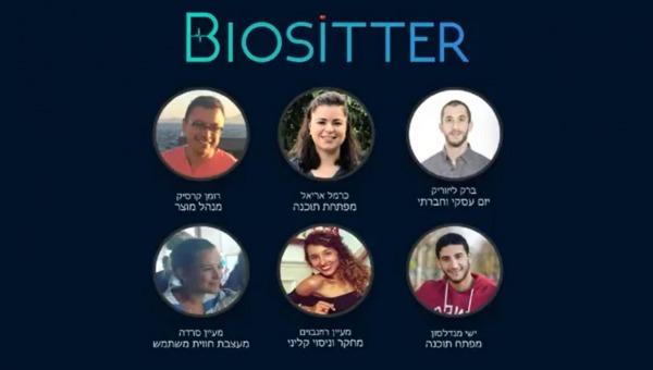 צוות מיזם ה-biositter