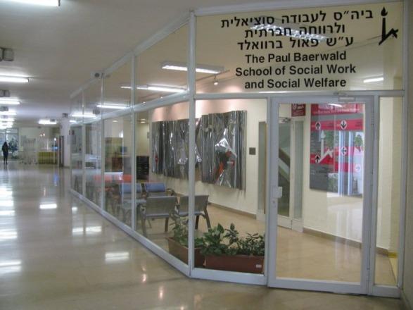 School of Social Work and Social Welfare, Hebrew University of Jerusalem
