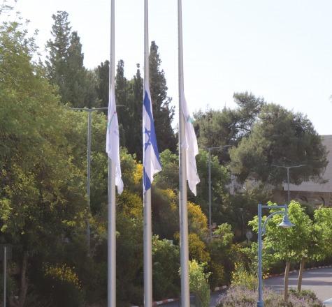 הדגלים בקמפוס הר הצופים