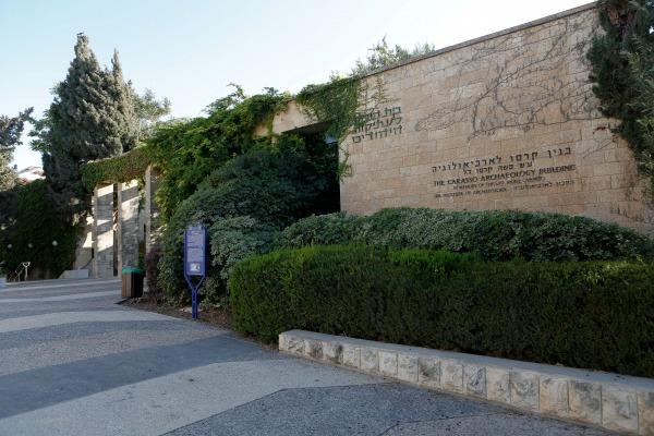 המכון לארכיאולוגיה, האוניברסיטה העברית. PHOTO BY AG