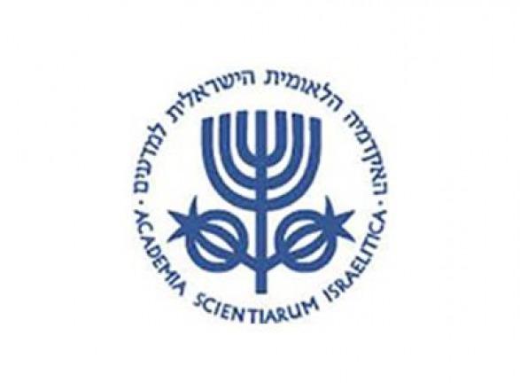 ברכות לחברי הסגל מהעברית שנבחרו לאקדמיה הלאומית הישראלית למדעים