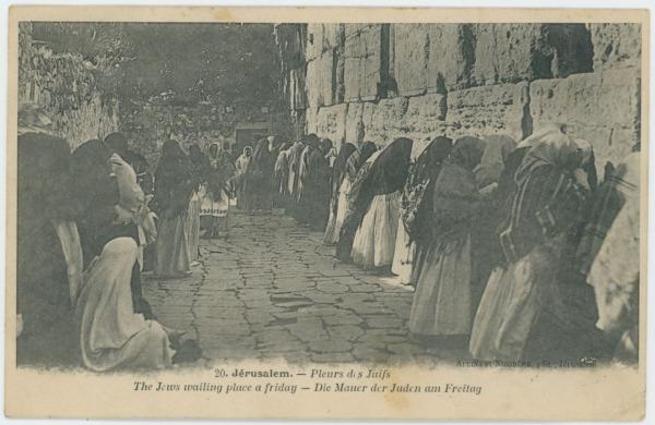 גלויה מאוסף פרלמן