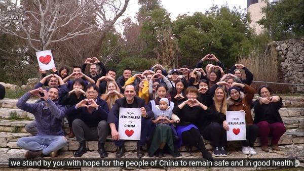 הסרטון למען העם הסיני